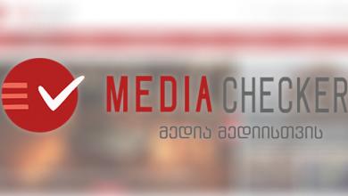 Photo of Антиармянская пропагандистская платформа разоблачена грузинским сайтом
