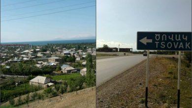 Photo of Главе общины Цовак предъявлено обвинение