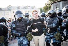 Photo of Московский эксперимент Преследования участников акций в поддержку кандидатов в Мосгордуму