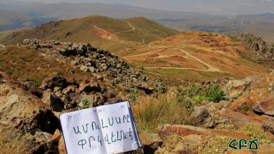 Photo of Կարո՞ղ է արդյոք Լիդիան Ինթերնեշնլը Հայաստանի կառավարությանը ստիպել հրաժարվել Ամուլսարից․ իրավական վերլուծություն