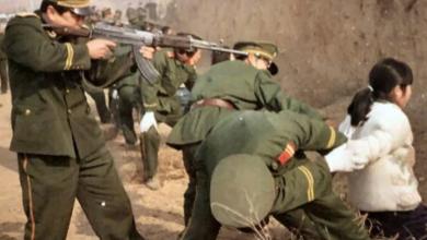 Photo of Казни в современном Китае