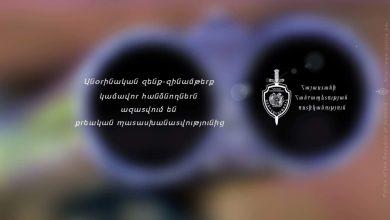 Photo of Գյումրիում կամավոր զենք-զինամթերք են ոստիկանություն հանձնել