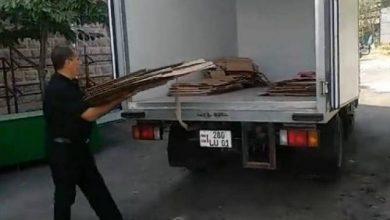Photo of Երեւանի քաղաքապետարանը սկսում է աղբի տեսակավորման գործընթաց