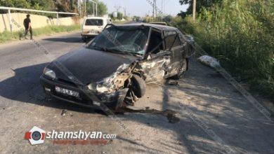 Photo of Ավտովթար Արարատի մարզում. բախվել են Mercedes-ն ու ВАЗ 2115-ը. վարորդները տեղափոխվել են հիվանդանոց