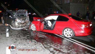 Photo of Խոշոր ավտովթար Երևանում. ճակատ-ճակատի բախվել են BMW-ն ու Nissan-ը. 7 վիրավորների մեջ կան երեխաներ