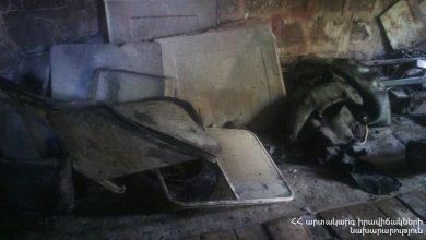 Photo of Հրդեհ Գյումրի քաղաքում. կա տուժած