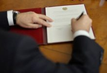 Photo of Արմեն Սարգսյանն Արթուր Վանեցյանին ԱԱԾ տնօրենի պաշտոնից ազատելու հրամանագիր է ստորագրել