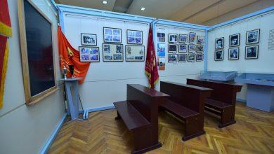 Photo of ԵՊՀ պատմության թանգարանն անվանակոչվել է պրոֆեսոր Լյուդվիգ Ղարիբջանյանի անվամբ