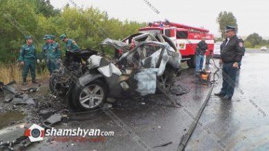 Photo of Դաժան ու ողբերգական ավտովթար Կոտայքի մարզում. BMW X5-ը բախվել է դիզվառելիք տեղափոխող КамАЗ-ին. BMW-ն վերածվել է մոխրակույտի. փրկարարներն ավտոմեքենայից դուրս են բերել վարորդի մոխրացած դին