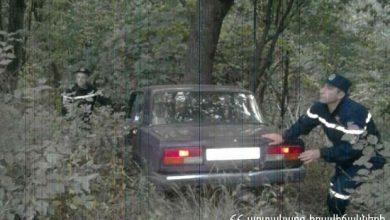 Photo of Ավտոմեքենան դուրս է եկել ճանապարհի երթևեկելի հատվածից և սահել ձորը