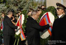 Photo of Վարչապետը հարգանքի տուրք է մատուցել Հայրենիքի անկախության համար իրենց կյանքը զոհաբերած հայորդիների հիշատակին