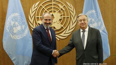 Photo of ՄԱԿ-ն ամբողջությամբ աջակցում է Հայաստանի բարեփոխումների օրակարգին. վարչապետը հանդիպում է ունեցել ՄԱԿ-ի Գլխավոր քարտուղարի հետ