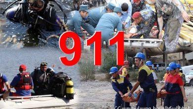 Photo of 911-ն ամփոփում է անցած շաբաթը