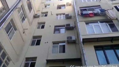 Photo of Երևանում 2.5 տ երեխան ընկել է շենքի 6-րդ հարկից