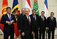 Photo of Երևանում տեղի կունենա Բարձրագույն Եվրասիական տնտեսական խորհրդի նիստը, որին մասնակցելու են ԵԱՏՄ անդամ երկրների ղեկավարները
