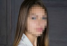 Photo of У погибшей в Турции россиянки изъяли женские органы