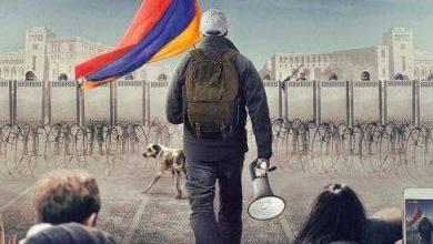 Photo of Анна Акопян будет присутствовать на премьере фильма «Я не один»