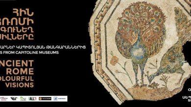 Photo of Հայաստանի ազգային պատկերասրահն իրականացնում է  «Խճանկարի արվեստ» ինտերակտիվ կրթական ծրագիրը