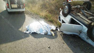 Photo of Մահվան ելքով ավտովթար Վայոց Ձորի մարզում. դեռևս անհայտ պայմաններում ռուսական համարանիշներով Niva-ն գլխիվայր շրջվել է. վարորդը տեղում մահացել է