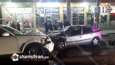 Photo of Ավտովթար Երևանում. Ճակատ-ճակատի բախվել են անհատ ձեռներեցի Infiniti-ն և ոստիկանության զորքերի ծառայողի Opel-ը. կա 6 վիրավոր