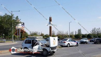 Photo of Ավտովթար Արարատի մարզում. Արտաշատ քաղաքում բախվել են 75–ամյա վարորդի Niva-ն և 61-ամյա վարորդի Opel-ը. կա 3 վիրավոր