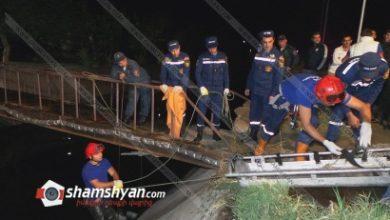Photo of Արտակարգ դեպք Երևանում, փրկարարներն ու ոստիկանները Էրեբունի վարչական տարածքում գտնվող ջրատարից դուրս են բերել տղամարդու դի