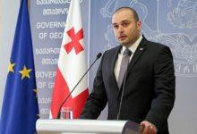 Photo of Վրաստանի վարչապետ Մամուկա Բախտաձեն հրաժարական տվեց