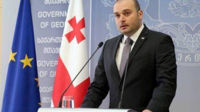 Photo of Премьер Грузии подал в отставку