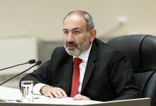 Photo of Никол Пашинян представил экономические показатели