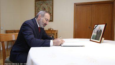 Photo of «Жак Ширак — один из символов возрождения армяно-французских межгосударственных отношений». Премьер-министр РА посетил посольство Франции в Армении