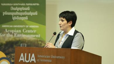 Photo of Ամերիկյան համալսարանում  անցկացվել  է  Հայաստանում թափոնների կայուն կառավարման թեմայով  քննարկում