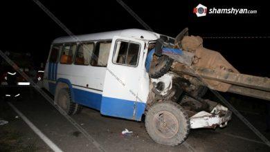 Photo of Նոր մանրամասներ՝ երեկ ԿԱՎԶ մակնիշի ավտոբուսի և հրանոթի բախումից. պարզվել է մահացածի և 14 վիրավորների ինքնությունը