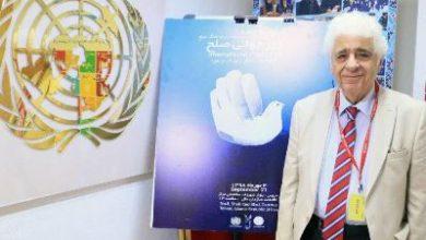 Photo of Лориса Чкнаворяна назначат послом мира ООН от Ирана