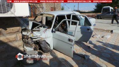 Photo of Խոշոր ու ողբերգական ավտովթար Աշտարակի «գաի պոստի» մոտ. բախվել են Mercedes-ն ու Волга-ն. վերջինն էլ՝ շինության պատին. կա 1 զոհ, 3 վիրավոր