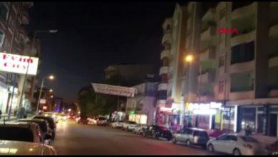 Photo of 4 բալանոց երկրաշարժ՝ Թուրքիայի արևելքում