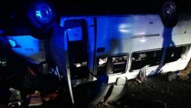 Photo of Նոր տվյալներ՝ Վրաստանում տեղի ունեցած վթարից
