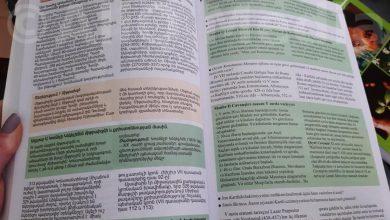 Photo of В Грузии в учебниках на армянском языке некоторые отрывки напечатаны на азербайджанском
