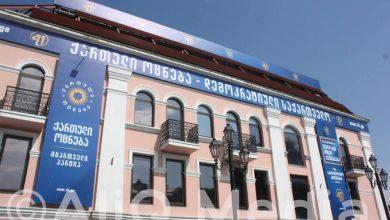 Photo of Հայտնի է Վրաստանի նոր վարչապետի թեկնածուի անունը