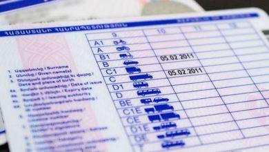 Photo of Вместо штрафа – штраф и балл: Армения переходит на балльную систему штрафов