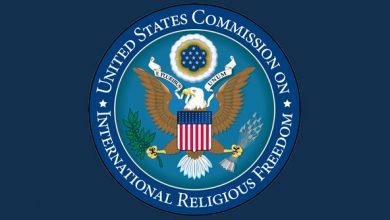 Photo of ԱՄՆ-ի կրոնական ազատության հարցերով հանձնաժողովը դատապարտել է Թուրքիայի որոշումը
