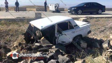 Photo of Խոշոր ավտովթար Արագածոտնի մարզում. բախվել են Opel-ն ու 06-ը. վերջինը ամբողջովին մասնատվել է. կա վիրավոր