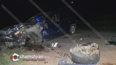 Photo of Խոշոր ավտովթար Արագածոտնի մարզում. բախվել են 4 ավտոմեքենա. կա 5 վիրավոր