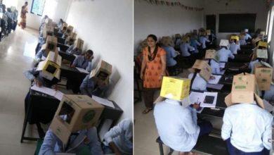 Photo of В Индии студентов заставили сдавать экзамен с коробками на головах