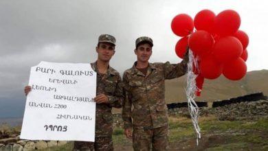Photo of Выпущенные школьниками воздушные шары долетели до армяно-азербайджанской границы