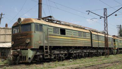 Photo of «Հարավկովկասյան երկաթուղի» ՓԲԸ-ն հայտարարություն է տարածել