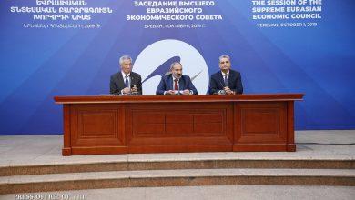 Photo of Տեղի է ունեցել Հայաստանի և Սինգապուրի վարչապետերի և ԵԱՏՀ կոլեգիայի նախագահի մամուլի ասուլիսը
