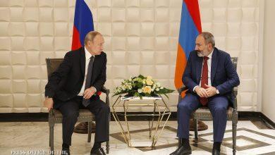 Photo of Փաշինյան-Պուտին հանդիպմանը անդրադարձ է կատարվել հայ-ռուսական տնտեսական համագործակցությանը, ռազմաքաղաքական գործընկերության հետագա ամրապնդմանը