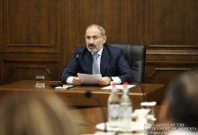 Photo of Հայաստանում տնտեսական հեղափոխությունը թափ է հավաքում, այն իրողություն է. Նիկոլ Փաշինյան