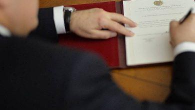 Photo of Նախագահ Արմեն Սարգսյանը ստորագրել է Ազգային ժողովի ընդունած մի շարք օրենքներ