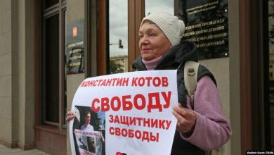 Photo of В Москве проходят пикеты в поддержку Константина Котова